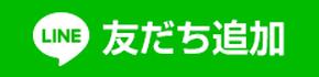 販売店契約書作成@新宿